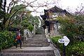 尾道文學館 Onomachi Literature Museum - panoramio.jpg