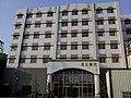 已歇業的長生醫院 (120601) - panoramio.jpg