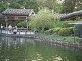 故宮博物院(至善園) - panoramio (4).jpg