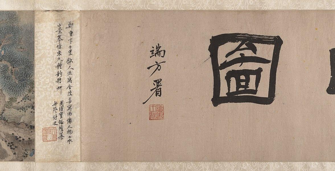 zheng zhong - image 9