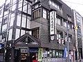 東十条 - panoramio - kcomiida (2).jpg