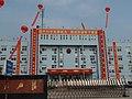 桥下镇政府 - panoramio.jpg