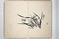 椿椿山画 『椿山翁画譜』-Chinzan Picture Album (Chinzan-ō gafu) MET 2013 671 06.jpg