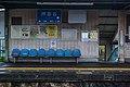 歩きスマホはやめてね。 2015 押部谷駅 (18111273418).jpg
