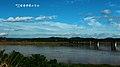 水秀山明浮云醒 - panoramio.jpg