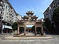 流芳坊 - Ancient Archway - 2016.09 - panoramio.jpg