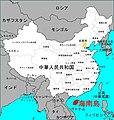 海南島-位置地図.jpg