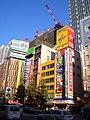 秋葉原 - panoramio (1).jpg
