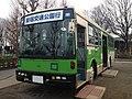 葛飾区 新宿交通公園 バス前面.jpg