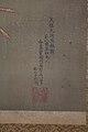 軍鶏図-Gamecocks MET 14 76 56 03 sf.jpg