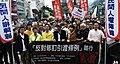 香港民陣指12,000人參與 反修訂引渡條例遊行 02.jpg
