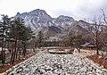설악산 국립공원 초입.jpg
