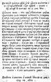 -В писме власныя руки его царскаго величества...- 1709 № 09 (21 июня).pdf