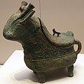 -1200 -0771 Bronze Gong (wine vessel) Western Zhou Dynasty National Museum of China anagoria.jpg