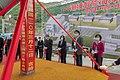 03.12 總統出席「潮境智能海洋館增改建工程動土典禮」 (51028143556).jpg