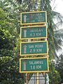09265jfBustos Plaridel, Bulacan Welcome Roads Landmarksfvf 14.jpg