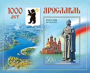 1000 years of Yaroslavl (miniature sheet)