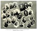 100 лет Харьковскому Университету (1805-1905) 46.png