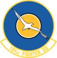 101st Fighter Squadron emblem.png