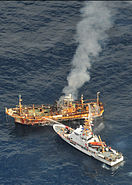 120405-G-RS249-005-USCG responds to Japanese vessel in Gulf of Alaska