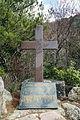140322 Unzen Onsen Jigoku Unzen Nagasaki pref Japan22s3.jpg