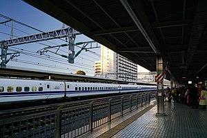 Odawara Station - Tokaido Shinkansen platforms