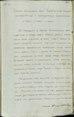 1783 manifesto on annexation of Crimea.pdf