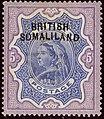 1903ca 5R British Somaliland unused Yv13A Mi13I SG13.jpg