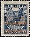 1922 CPA 37.jpg