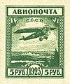 1923wide5 (cropped).jpg