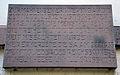 1933-02-22, Freizeitheim Lister Turm, Gedenktafel zur mahnenden Erinnerung an die Zeit nationalsozialistischen Terrors und die durch die SA 1933 Ermordeten Wilhelm Heese und Willi Grosskopf (Wilhelm Großkopf).jpg