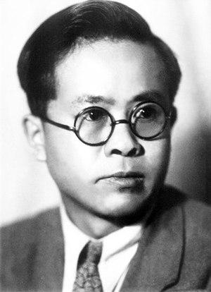 Ren Bishi - Ren Bishi in 1938