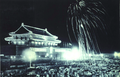 1952-05 1952年5月五一劳动节.png