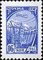 1961 CPA 2518.jpg