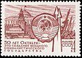 1967 CPA 3574.jpg
