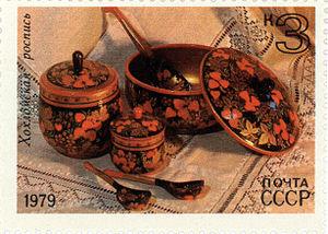 Khokhloma - Khokhloma tableware on a Soviet postage stamp.