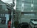 1 Chome Hyakuninchō, Shinjuku-ku, Tōkyō-to 169-0073, Japan - panoramio (3).jpg