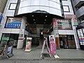 1 Chome Kotobukichō, Atsugi-shi, Kanagawa-ken 243-0003, Japan - panoramio (49).jpg