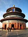 1 Temple of Heaven.jpg