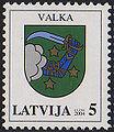 20040214 5sant Latvia Postage Stamp.jpg