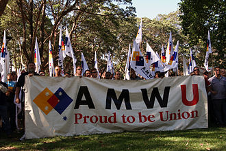 Australian Manufacturing Workers Union - AMWU members protest then-Prime Minister John Howard's IR reforms