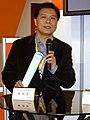 2008TIBE Day4 Hall1 UDNonline OMQ E-book Release Shih-ping Tsai.jpg