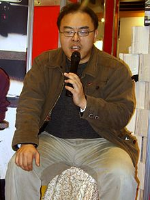 2008TIBE Day5 Hall1 INK Yi-chun Lo.jpg