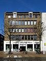 20120220 Vismarkt 41 Stoeldraaierstraat 1 (vm. modehuis Meijering) Groningen NL.jpg