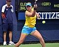 2013 US Open (Tennis) - Qualifying Round - Elena Baltacha (9699045070).jpg