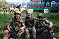 2014-07-31. Батальон «Донбасс» под Первомайском 32.jpg
