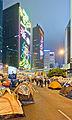 2014 Hong Kong protests DSC0169 (16075061726).jpg