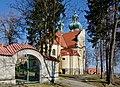 2014 Polanica-Zdrój, kościół Wniebowzięcia NMP 08.JPG