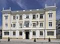 2014 Suchum, Biuro Prokuratora Generalnego Republiki Abchazji (03).jpg