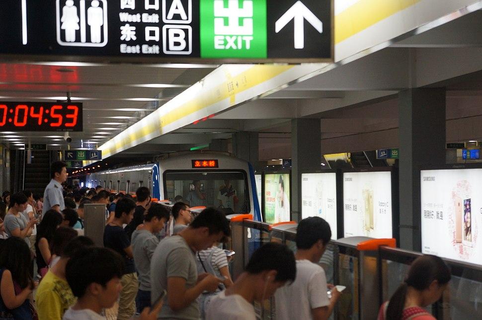 201616 Wangjing West Station for L13